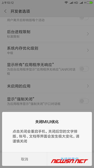 android-studio配合小米手机调试,解决方案 - miui_dev