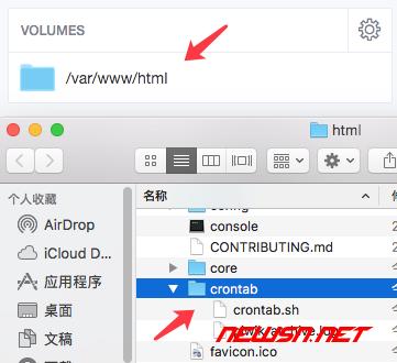 docker版piwik执行定时任务 - piwik_crontab