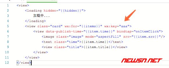 微信小程序之wx:key - for-error-04