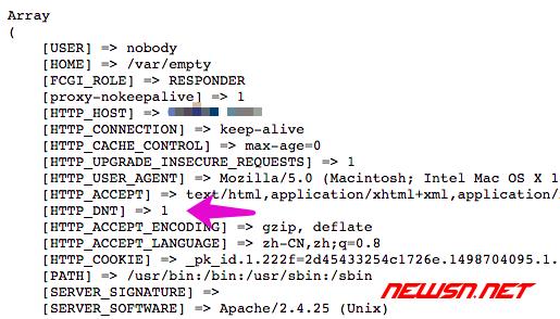 浏览器隐私选项DNT指标解析 - donottrack_4_php