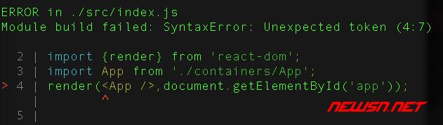webpack、babel与react的那些事之一 - react_error_0