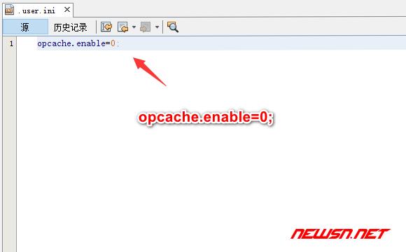 利用.user.ini来临时关闭opcache以便php调试 - opcache_ini