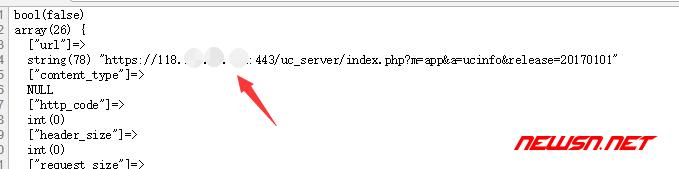 dz论坛安装,使用独立https的ucenter时遇到的问题 - dz_error_4
