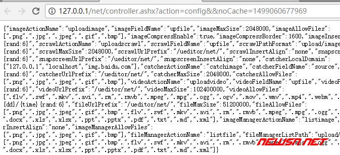 iis调试ueditor的dotnet版本 - iis_net_13