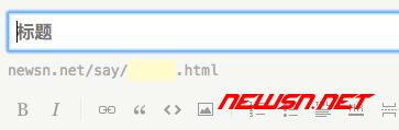 css如何去除input浏览器下默认的蓝色边框 - input_01
