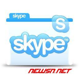 腾讯新出的tim软件和tom集团是什么关系? - skype