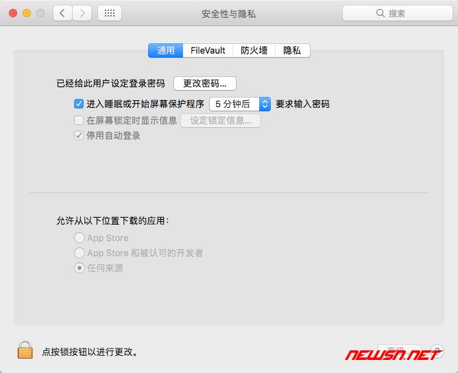苹果系统关闭守门者程序 - mac004
