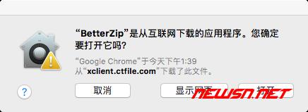 苹果系统关闭守门者程序 - mac005