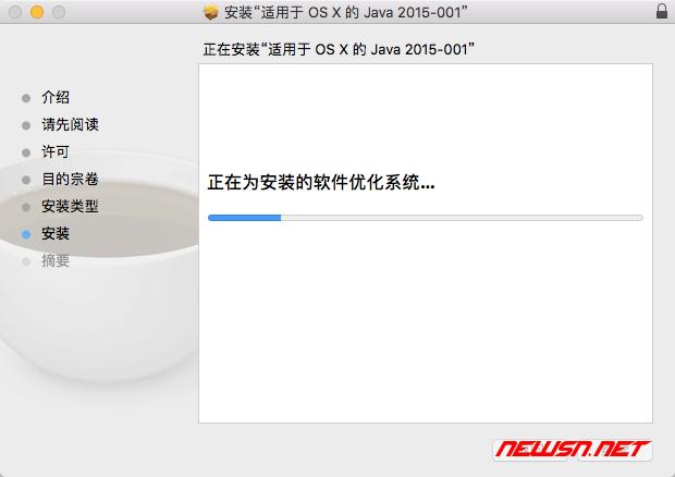 mac下安装eclipse时java运行时的问题 - mac_java_005