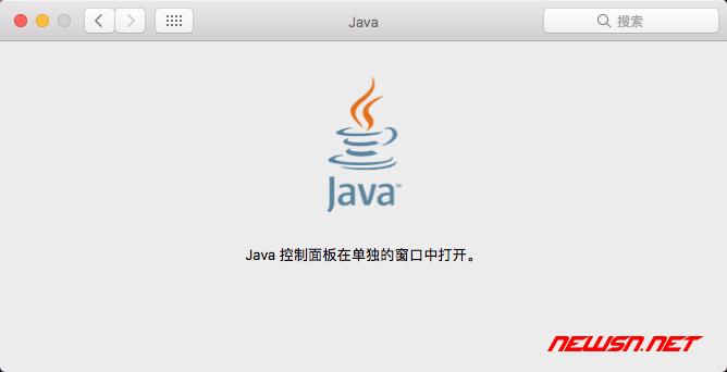 mac下安装eclipse时java运行时的问题 - mac_java3_002