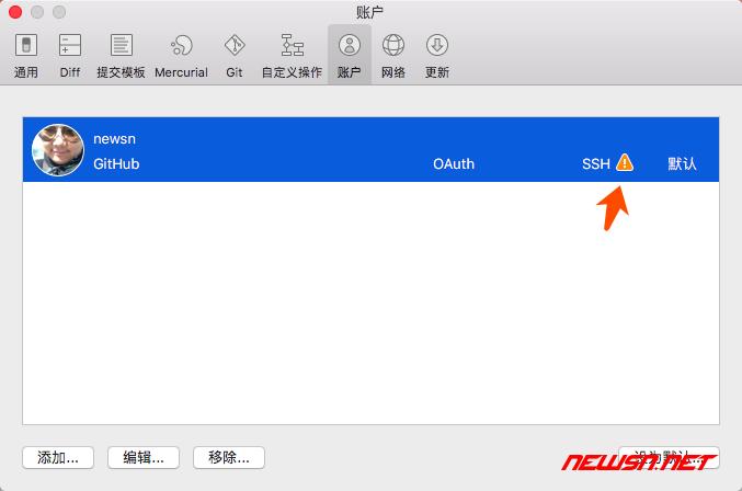 如何利用sourcetree管理github项目 - 009