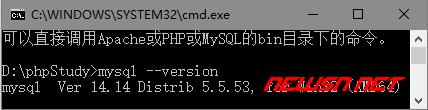 如何升级phpstudy自带的mysql - mysql_version_1