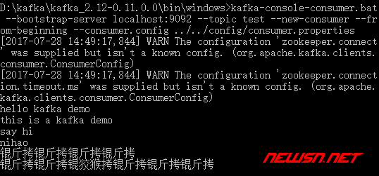 win10,大数据套装之kafka安装及使用 - zoo23