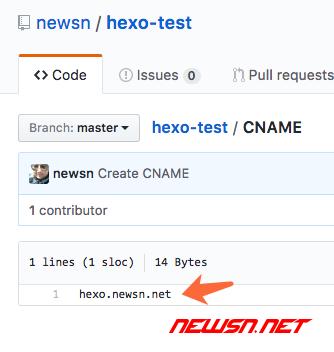 hexo博客免费完美托管到的github的关键步骤调整 - 023