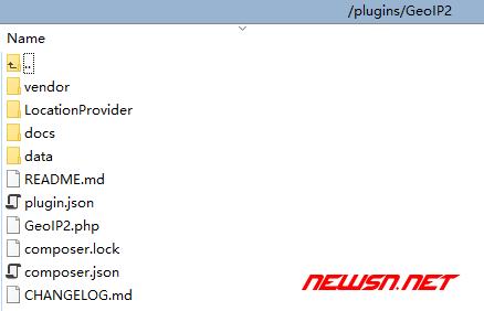 piwik如何启用geoip2 - plugins