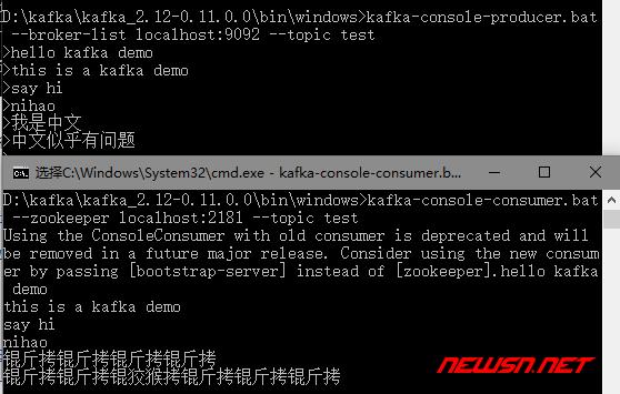 win10,大数据套装之kafka安装及使用 - zoo22