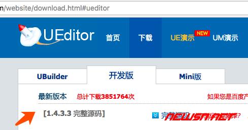 如何编译ueditor的源码 - 001