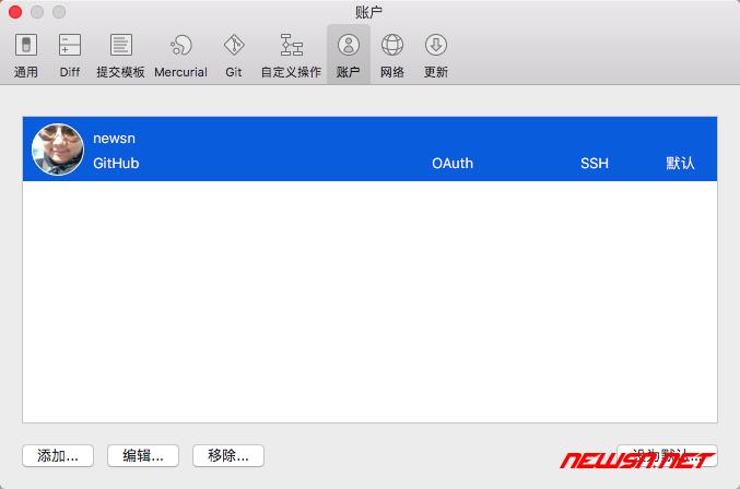 如何利用sourcetree管理github项目 - 012