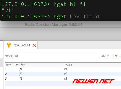 nodejs操作redis的hash集合 - 016
