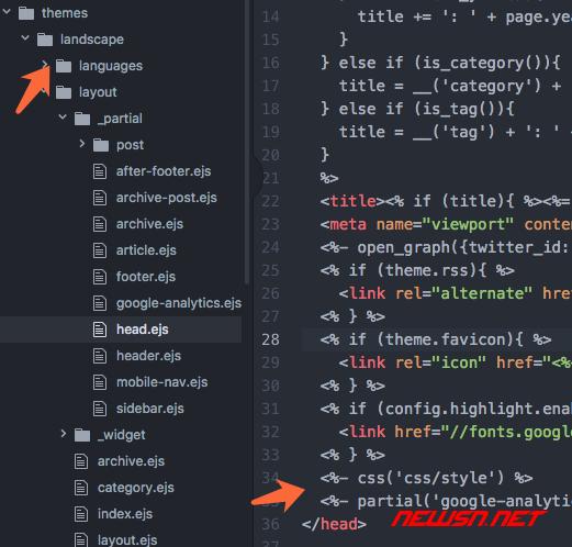 hexo博客免费完美托管到的github的关键步骤调整 - 017