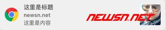 html5新功能Notification - web_notice_demo2