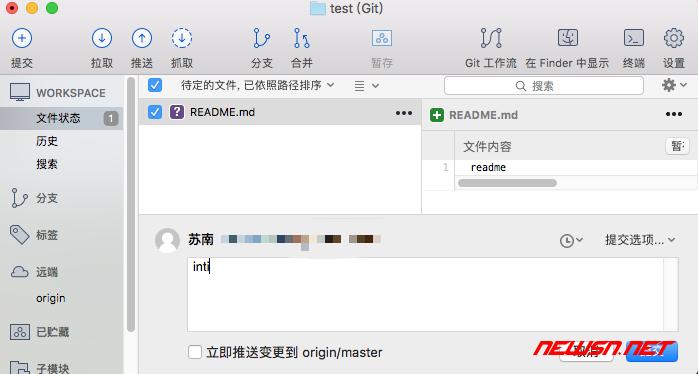 如何利用sourcetree管理github项目 - 004