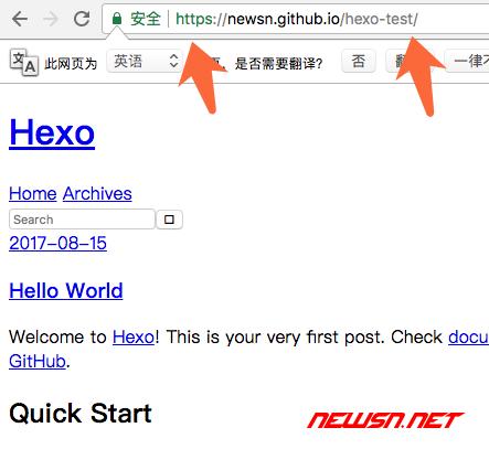 hexo博客免费完美托管到的github的关键步骤调整 - 016