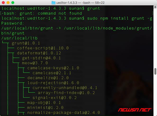 如何编译ueditor的源码 - 004