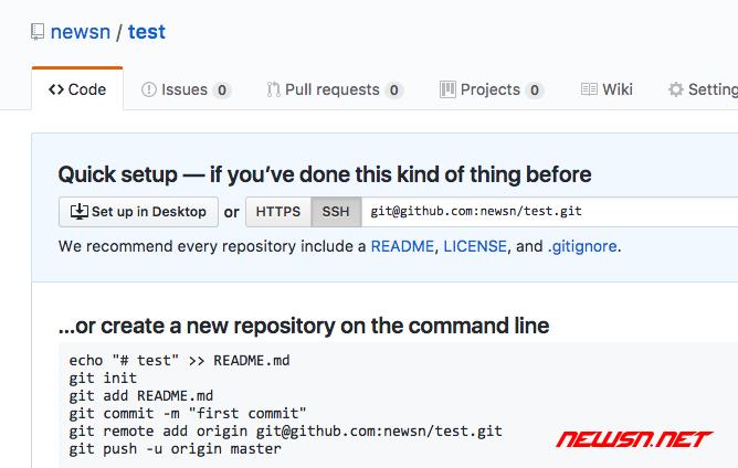 如何利用sourcetree管理github项目 - 001