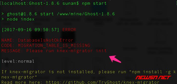 ghost博客如何通过源码初始化安装? - ghost_error_solve_9