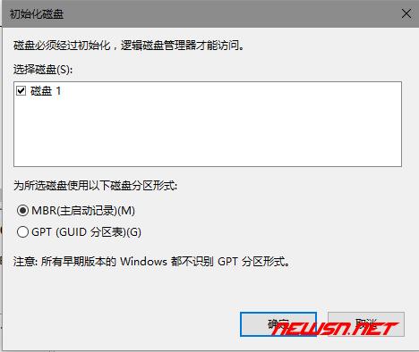 苏南大叔:window系统,硬盘格式化,利用diskpart从GPT变MBR - 004