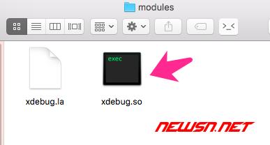 如何安装php扩展xdebug之编译篇 - bingo