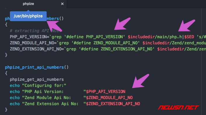 mac系统,phpize的那些事儿 - ini_version_2