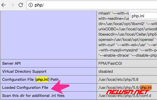如何安装php扩展xdebug之编译篇 - php_ini