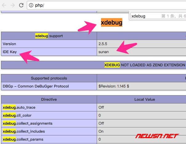 苏南大叔:如何安装php扩展xdebug之编译篇 - phpinfo_xdebug