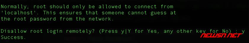 mysql安全设置命令mysql_secure_installation使用指南 - 004