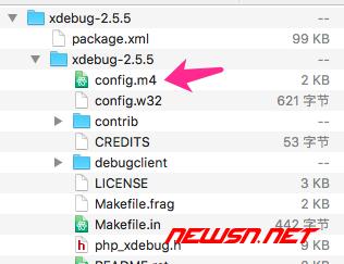 苏南大叔:如何安装php扩展xdebug之编译篇 - package_2