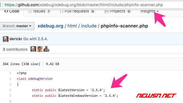 如何安装php扩展xdebug之编译篇 - source