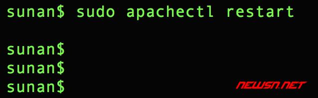 apache如何配置基于php的vhost网站 - 005