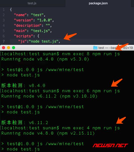 切换node版本的nvm工具的基本使用 - 011