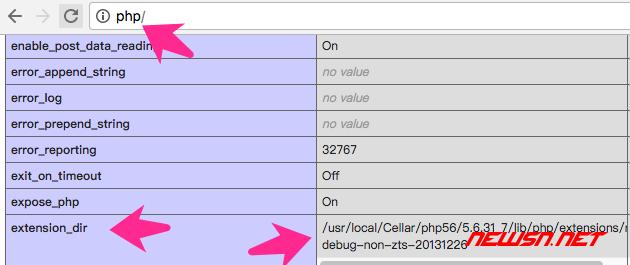 苏南大叔:如何安装php扩展xdebug之编译篇 - extension_dir