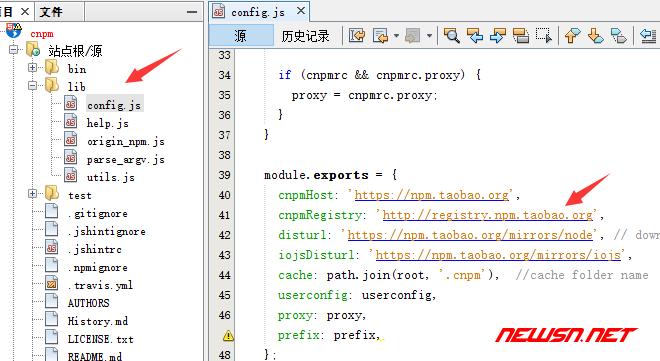 如何安装cnpm?cnpm安装指南。cnpm比npm有什么优势? - config