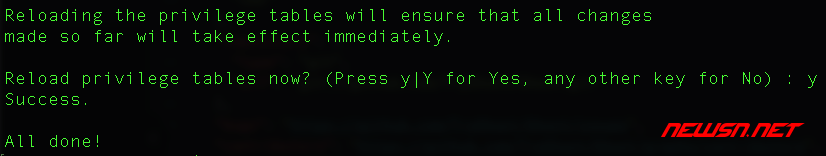 mysql安全设置命令mysql_secure_installation使用指南 - 006