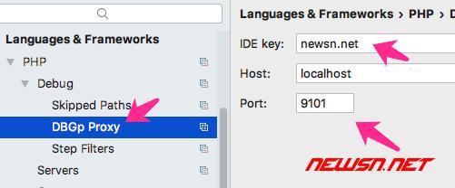 phpstromr如何结合xdebug断点调试php程序? - proxy