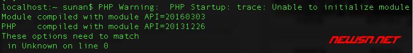 mac系统,phpize的那些事儿 - error_api