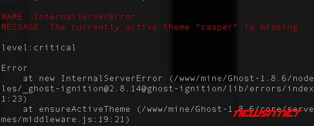 ghost博客如何通过源码初始化安装? - ghost_error_solve_15