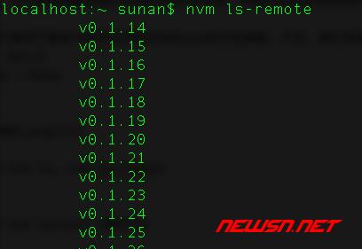 切换node版本的nvm工具的基本使用 - ls-remote
