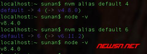 切换node版本的nvm工具的基本使用 - alias