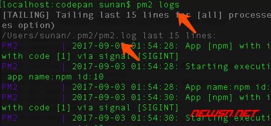 pm2如何查看错误日志?如何排查node错误信息? - pm2_logs
