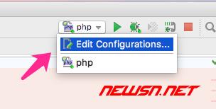 phpstromr如何结合xdebug断点调试php程序? - config
